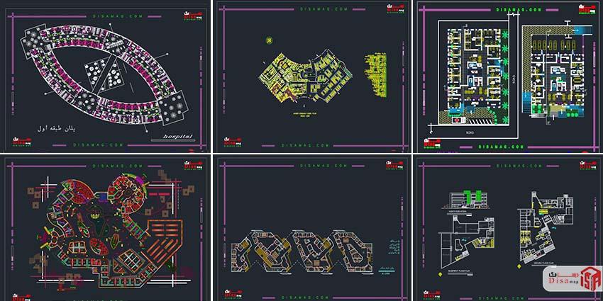 اسکرینشات مجموعه 20 نمونه پلان بیمارستان