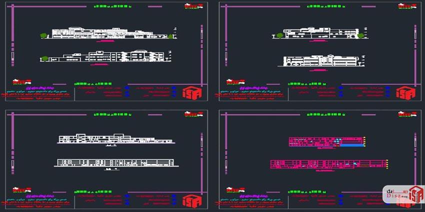 اسکرینشات پروژه بیمارستان 2