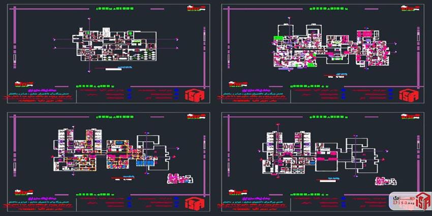 اسکرینشات پروژه بیمارستان 1