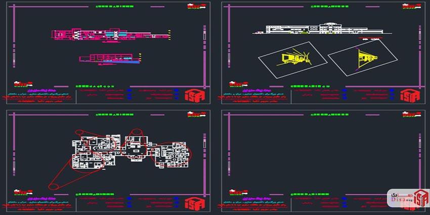 اسکرینشات پروژه بیمارستان