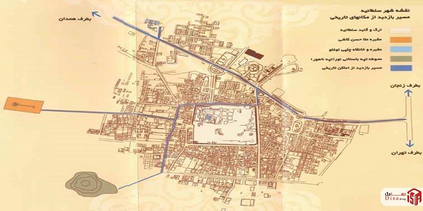 موقعیت اصلی گنبد سلطانیه