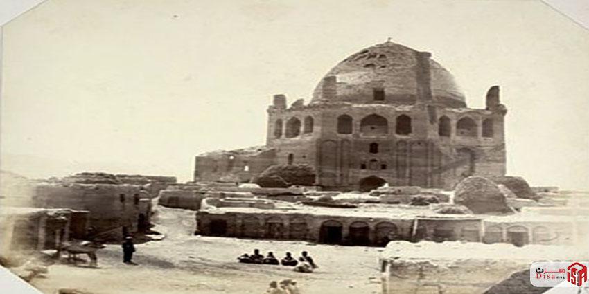 تاریخچه و عکس قدیمی گنبد سلطانیه