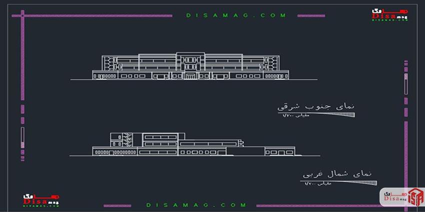 برش پروژه کامل بیمارستان