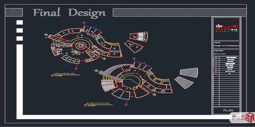 پلان اندازه گذاری دانشکده معماری