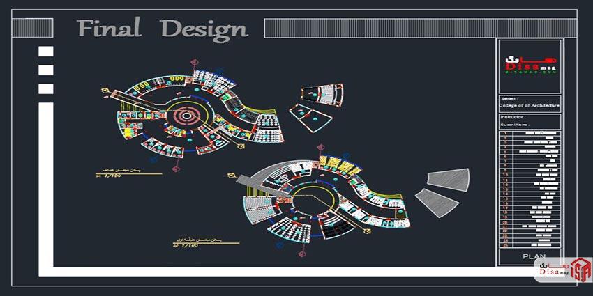 پلان معماری دانشکده معماری