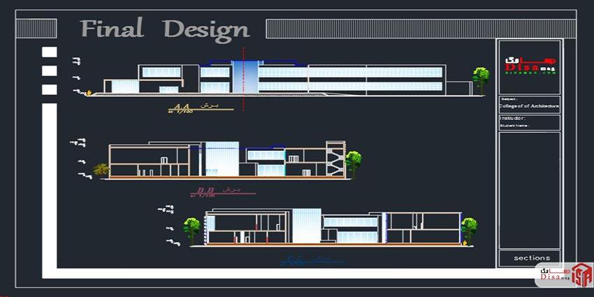 برش دانشکده معماری