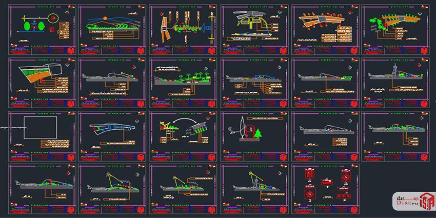 اسکرینشات پلانهای پروژه کامل فرودگاه 1